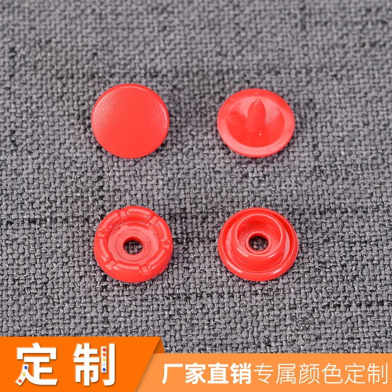 童装塑料四合扣设计有哪些特点?